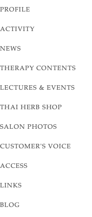 PROFILE ACTIVITY NEWS THERAPY CONTENTS